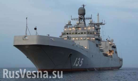 Уникальные корабли: ВМФРоссии пополнится судами нового класса | Русская весна