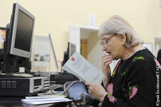 Правительством озвучены параметры новой пенсионной реформы