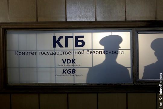 Почему латвийские элиты как огня боятся обнародования архивов КГБ СССР