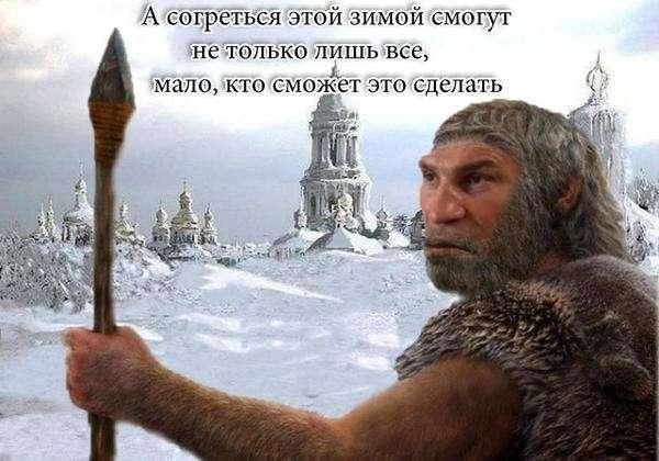 Гидрометцентр: на Украине 25 сентября ожидаются заморозки