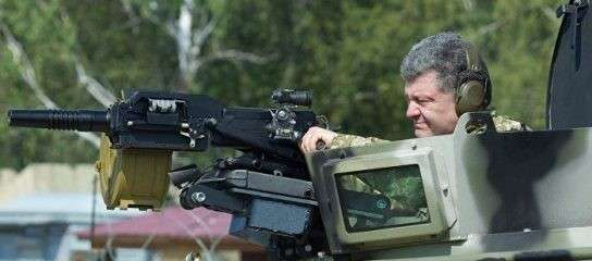Еврокомиссия признала Украину крупнейшим поставщиком оружия для террористов