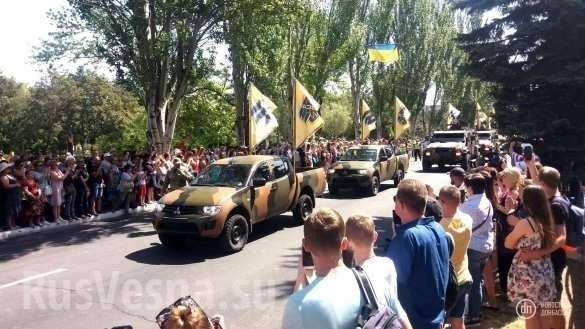 В оккупированном Мариуполе каратели провели военный парад | Русская весна
