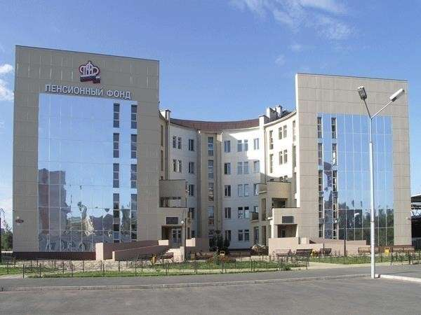 Пенсионный Фонд России и его обворожительные дворцы