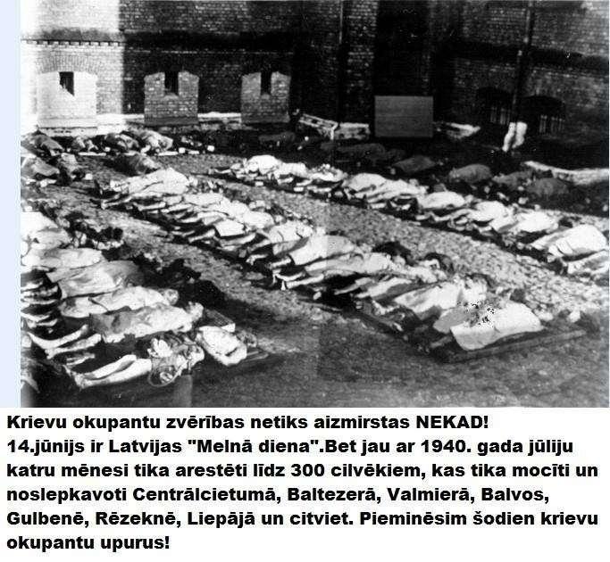 Латвия. Геноцид по гамбургскому счёту
