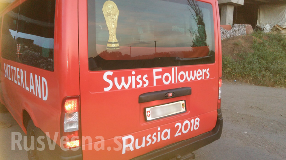 Удивительные приключения: Швейцарские болельщики оказались напередовой вДНР(ФОТО) | Русская весна