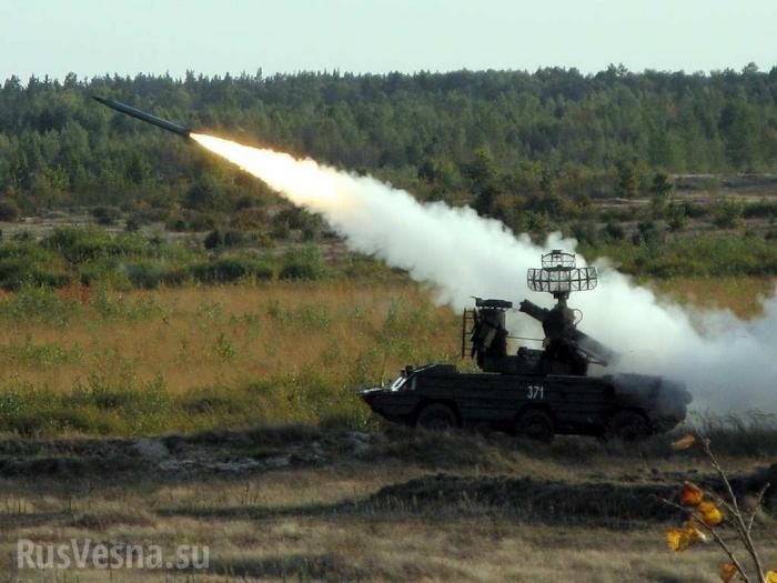 Беспилотник миссииОБСЕ зафиксировал пуск ракетАрмии ДНР