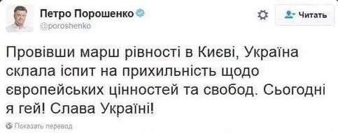 Фото укроиньского дня