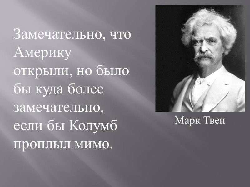 Юмор от Стариков-Разбойников. №19. Алиби Путина