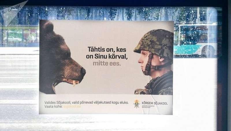 Виртуальные танки и нервные русские медведи: что грозит эстонскому солдату