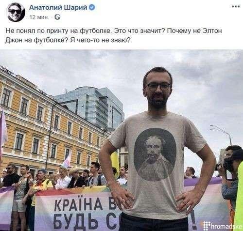 Почему в Киеве разогнали только гомо-нацистскую часть гей-парада?