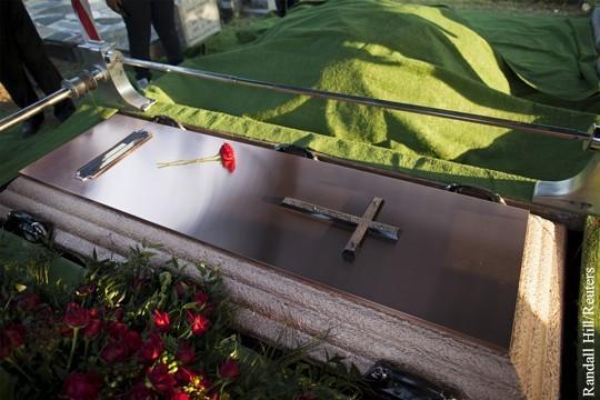 Американцы потеряли смысл жизни из-за паразитического существования