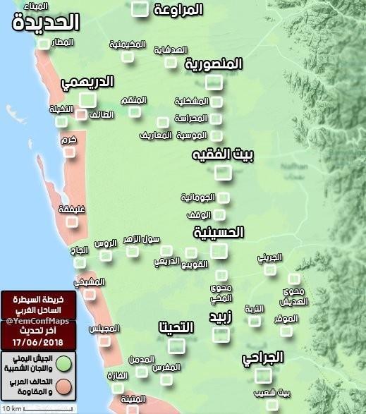 Война в Йемене: битва за стратегический город-порт Ходейда