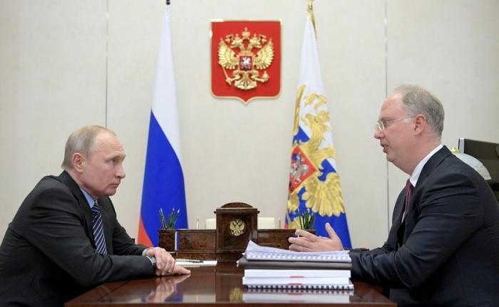 Встреча Владимира Путина сглавой РФПИ Кириллом Дмитриевым