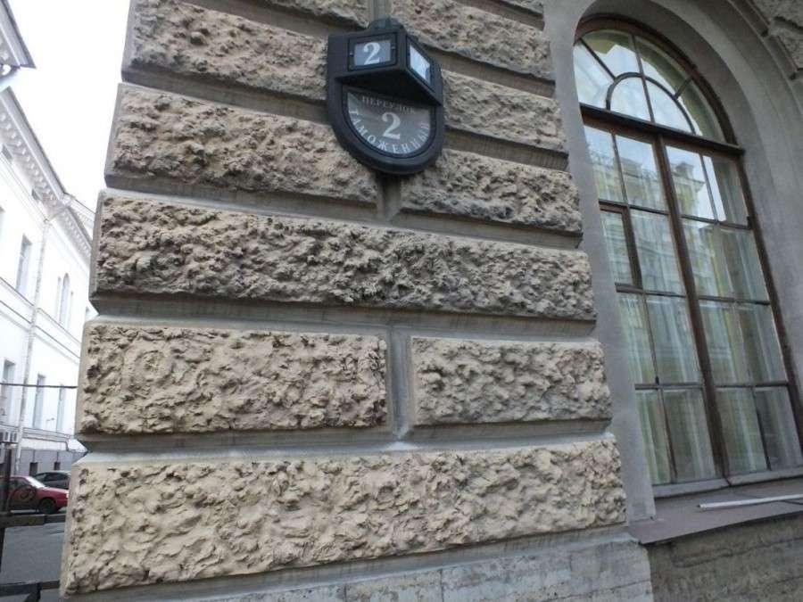 47 фасады