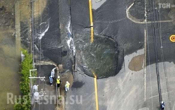 Землетрясение в Японии: сотни пострадавших и погибших | Русская весна