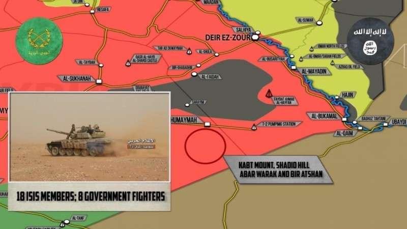 Сирия. Бои сирийской армии и СДС против ИГИЛ на юге Сирии