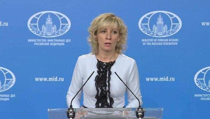 Мария Захарова: паразитический Запад обманул Россию, окружив ее колючей проволокой
