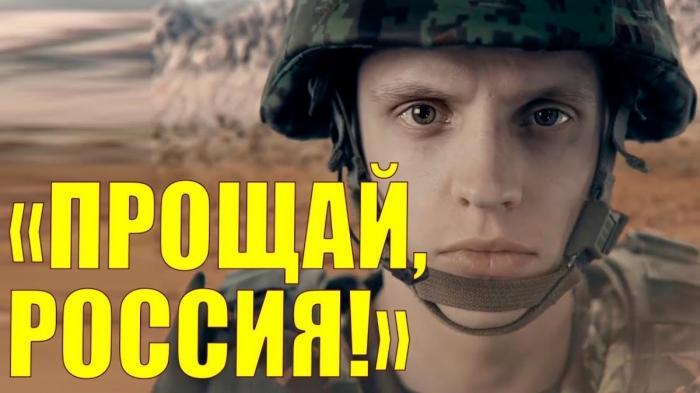 Прощай, Россия! Как Прибалтика становится «свободной» и «независимой»