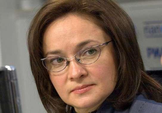 Эльвира Набиуллина назвала депутатам настоящий размер инфляции в России