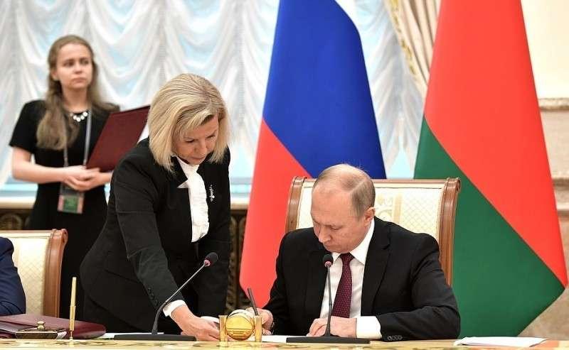 Подписание документов поитогам заседания Высшего Государственного Совета Союзного государства.