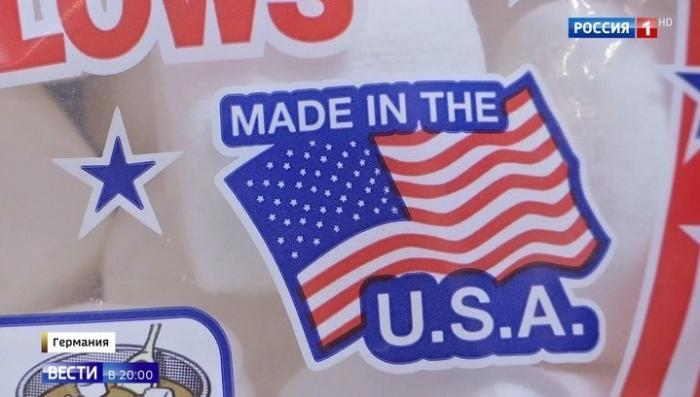 Торговая война между США и ЕС набирает обороты: Брюссель наносит ответный удар