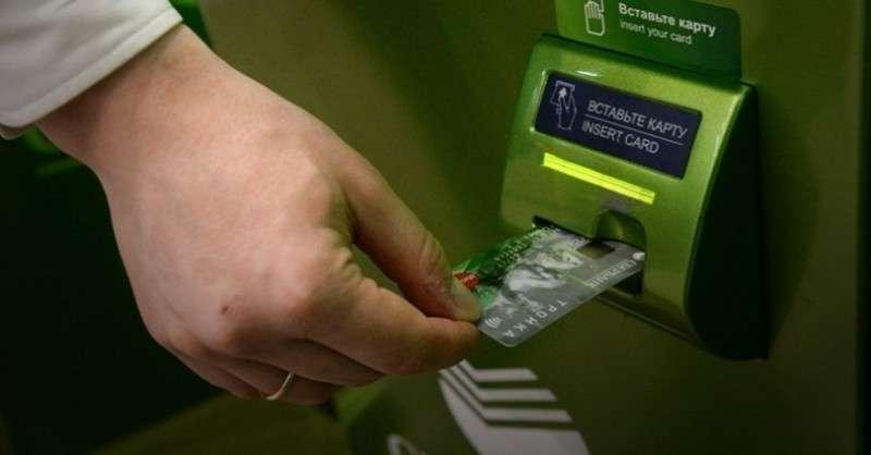 В России с 1 июля за переводы на карточки будут наказывать? Что происходит?