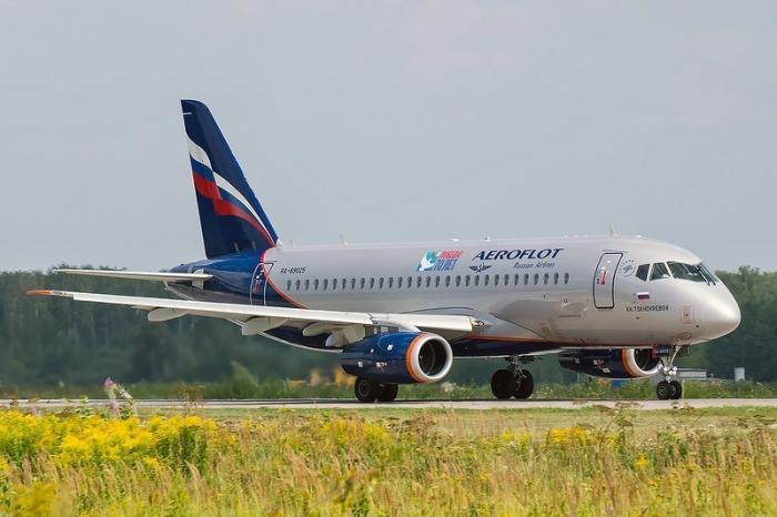 «Аэрофлот» второй год подряд признан лучшей международной авиакомпанией Европы