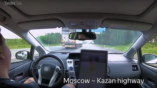 Беспилотный автомобиль «Яндекса» самостоятельно проехал дистанцию от Москвы до Казани