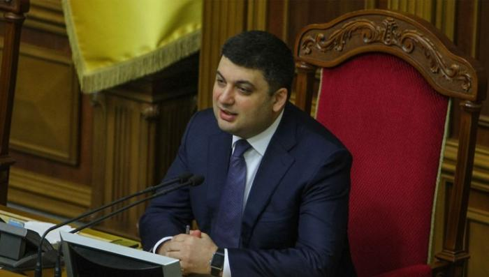 Еврейская хунта будет вбивать в головы украинцев мультикультурализм как национальную идею