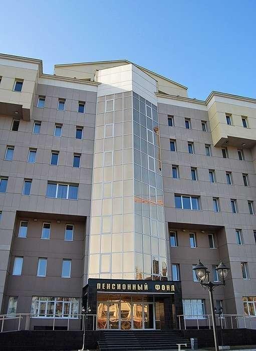 Пенсионный фонд вкладывает деньги в недвижимость: великолепные здания фонда со всей России пенсия, факты