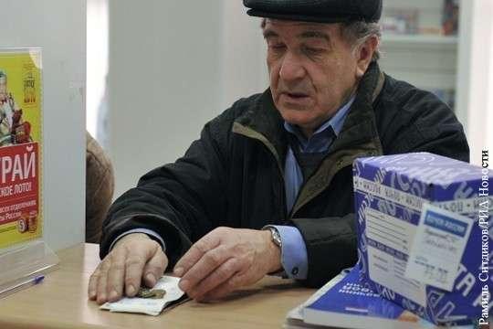 В общественной палате обсудили предложения по доработке пенсионной реформы