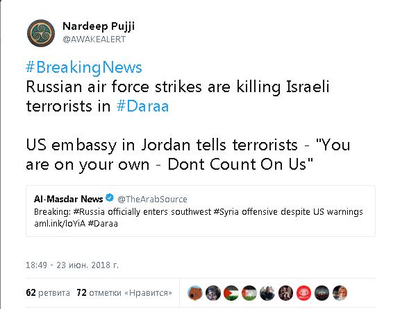 В Сирии ВКС России проигнорировали угрозы пиндосов и евреев и нанесли удар по террористам