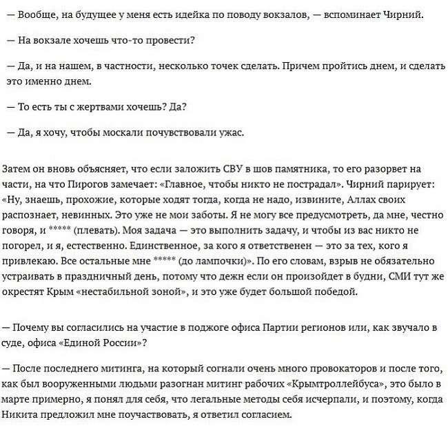 Игра «Помиловать террориста Сенцова» выходит на следующий уровень – «High Level»