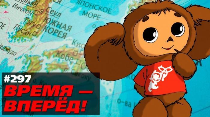В России начались работы по присоединению Японии и это не шутка!