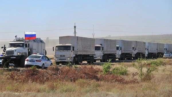Российский конвой с гуманитарной помощью для Украины. Архивное фото