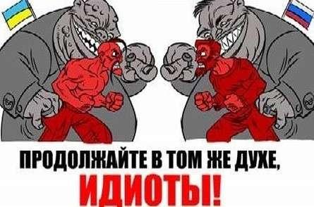 Кому Украина на самом деле нужна а кому нет?