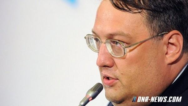 На Украине еврейские бандюки обвинили Россию в создании «царства террора» в Донбассе