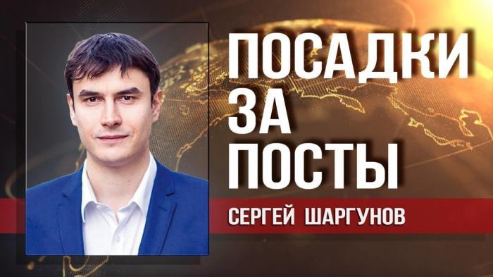 Пришло время отменить русофобскую 282-ю статью