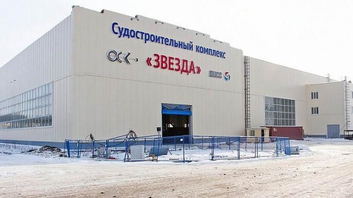 В Приморье при строительстве судоверфи «Звезда» разворовали около 7,5 млрд рублей