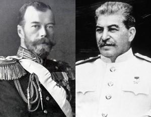 Николай Второй и Сталин, что объединяет их?