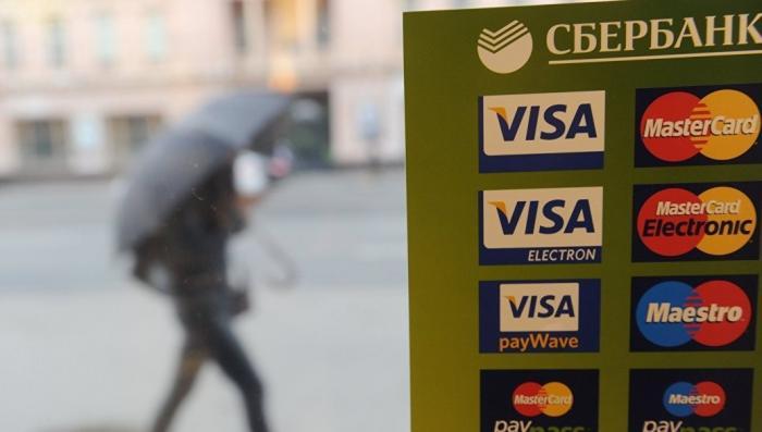 Путин разрешил банкирам блокировать карты без согласия клиентов