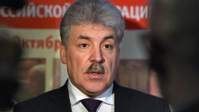 Жуликоватый лгунишка Павел Грудинин и его любимые офшоры