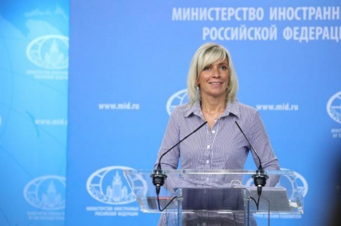 Мария Захарова провела еженедельный брифинг МИД России 28.06.2018