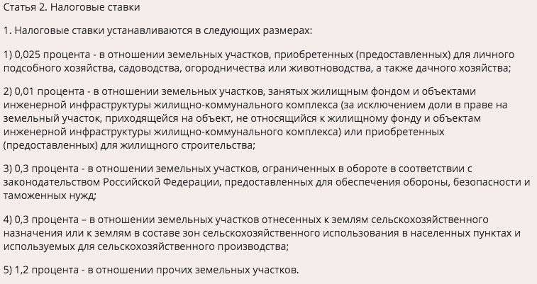 В Севастополе кадастровая революция: дачи подорожали в 7-9 раз