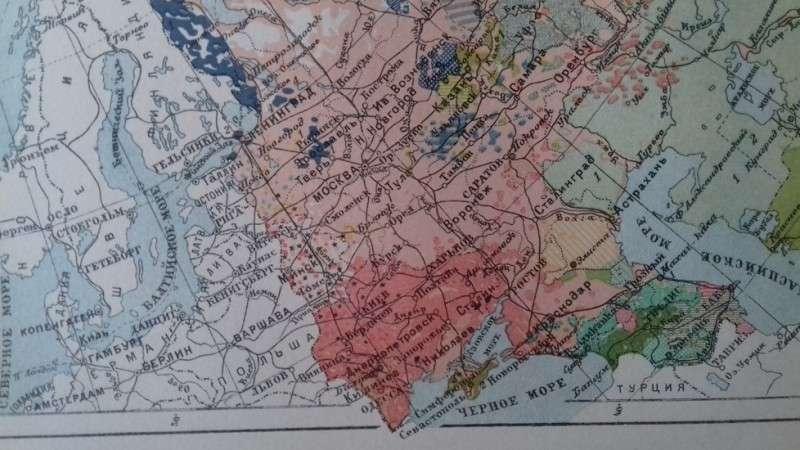 Куда исчезли русские с географических карт?