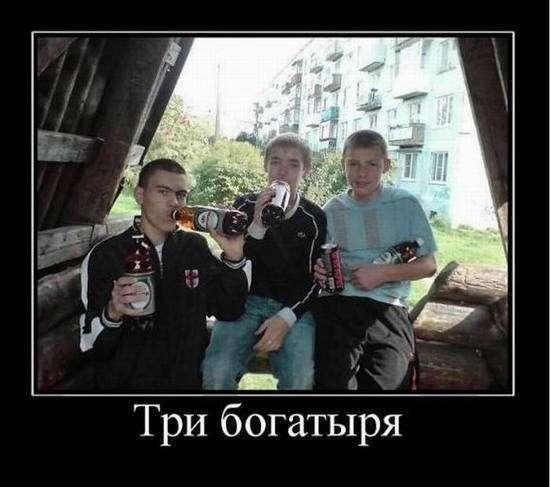 Задача паразитов уничтожить российское образование не позднее 1 сентября