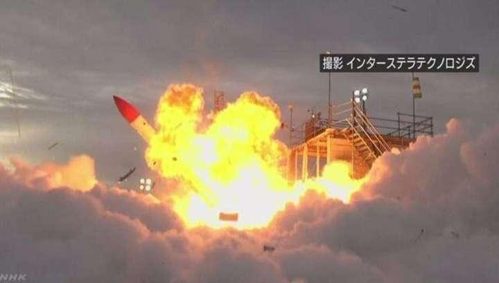 В Японии не могут запустить ракету, уже вторая взорвалась на старте