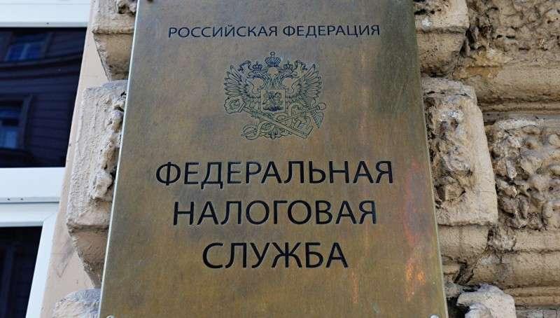 Налоговая служба не будет тотально контролировать переводы по картам