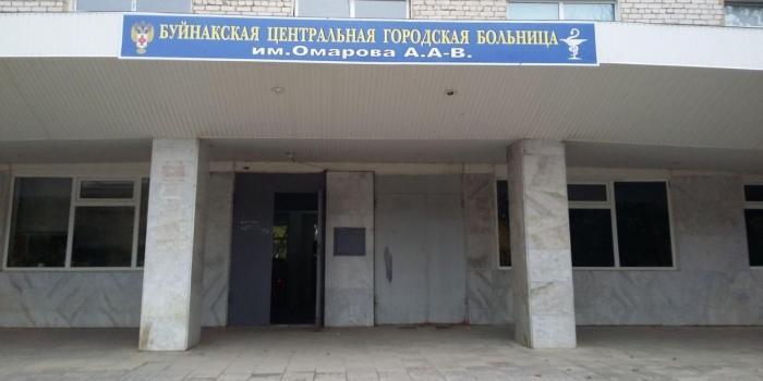 В Дагестане врачи просили деньги на лечение умерших пациентов