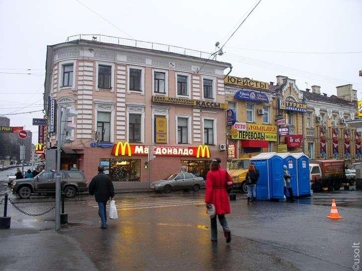 Москва, которую мывернули